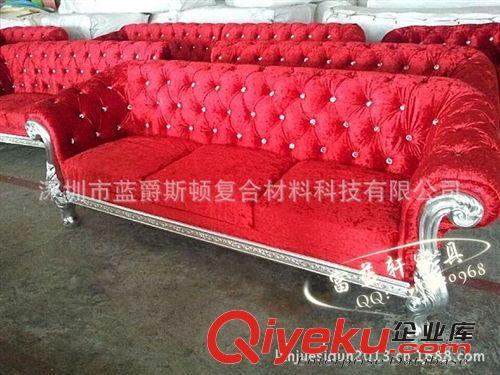 供应ktv沙发,欧式沙发,玻璃钢沙发,夜总会沙发制作(图)