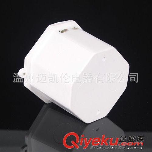 台泰八角底盒 暗装灯线盒 暗盒 深6cm pvc接线盒 阻燃