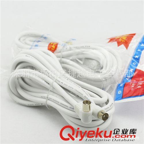 南讯王 纯铜电视线 闭路插线 有线电视信号线 2米(图)