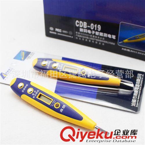 数码电子智能测电笔