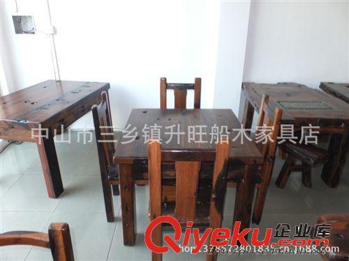 【老船木家具/定制家具/船木四方餐桌】老船木家具