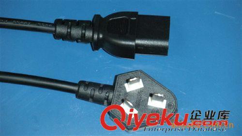 企业库/中国最大的企业库/首页 照明工业 插头 两极电源插头  ccc电线