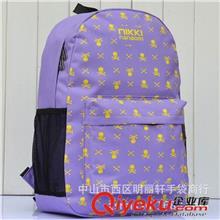 503学生双肩背包新款牛津布旅行包休闲骷髅头exo韩版明星同款