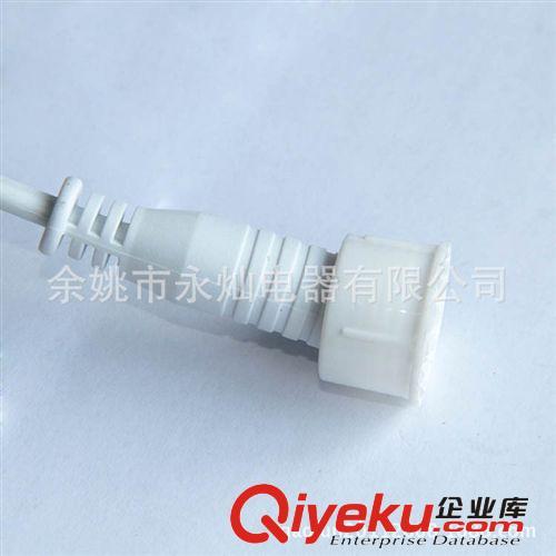【厂家直销】微风小吊扇专用延长线 水晶灯饰插头电源线 延长线