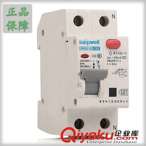 赛普电磁式漏电断路器 低压断路器 1p 10a 家用空气开关