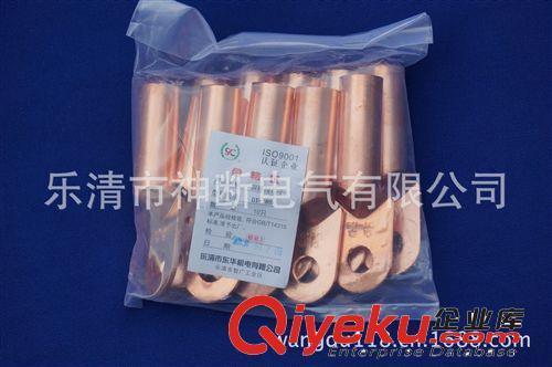 低价批发dt-185闭口型东华铜接线端子(接线鼻)