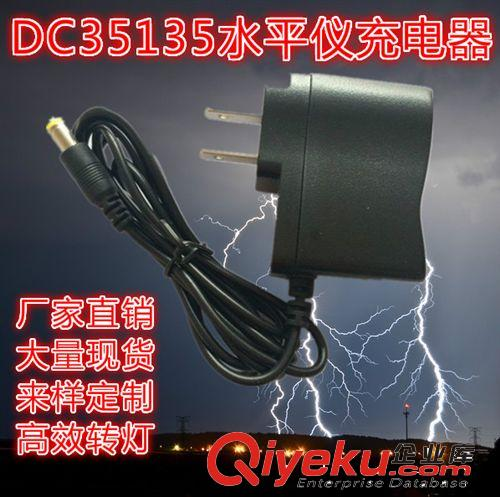 企业库/中国最大的企业库/首页 照明工业 插头 两极电源插头  红外线