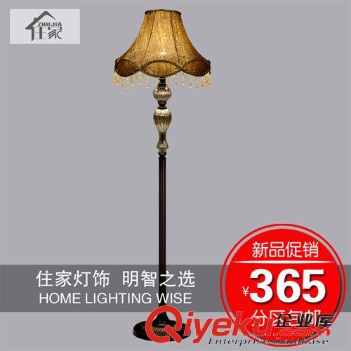 布艺落地灯 卧室书房客厅床头立式台灯 欧式高端大气酒店工程灯具(图)