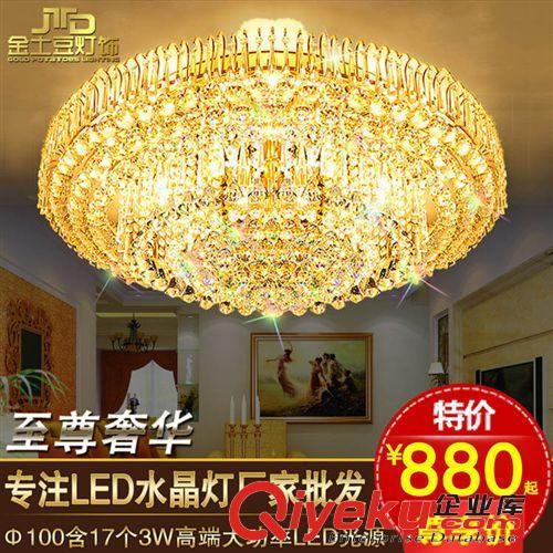 【水晶灯 圆形客厅灯 吸顶led灯具
