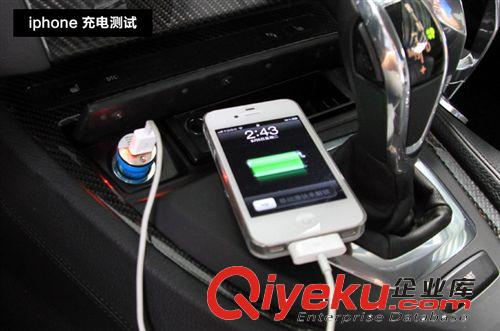 汽车万能手机usb 车载充电器 苹果iphone导航点