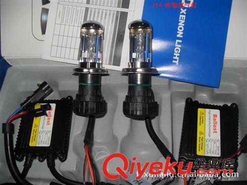 汽车hid氙气灯产品图信息来自佛山市南海旭航照明有限公司 http://fs