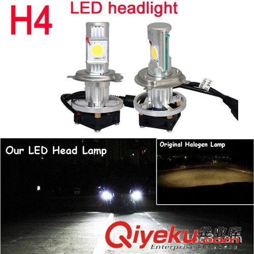 48w汽车cob车头灯 h4汽车led雾灯 led大灯前照灯 headlight(图)
