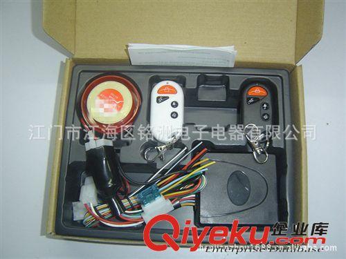 qq3防盗器安装电路图