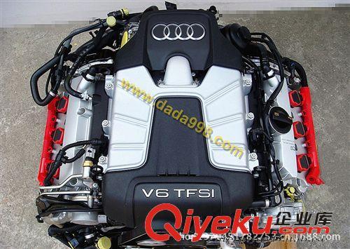 奥迪q7v6汽车发动机总成3.0tfsi 德国正品二手拆车件仅行驶6公里