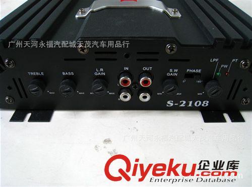 正品nbn 2.1声道汽车功放 s-2108 带有防伪标签