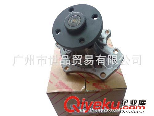 厂家直销适用于丰田凯美瑞水泵16100-0h040(图)