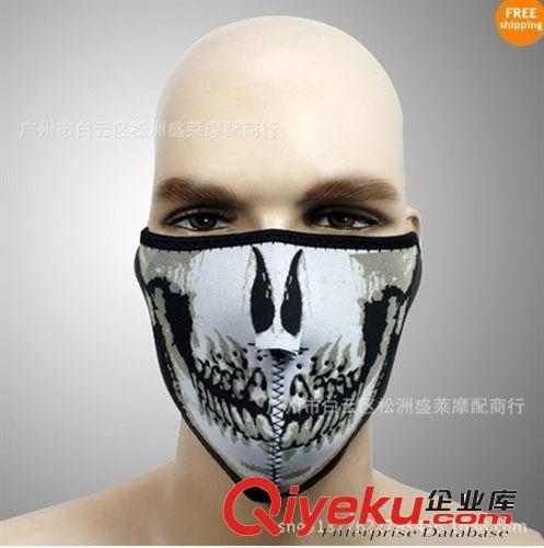 面具面罩护脸鬼