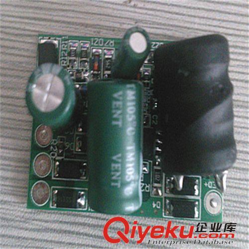 摩托车电动车led前大灯安定器电源板(恒流源)