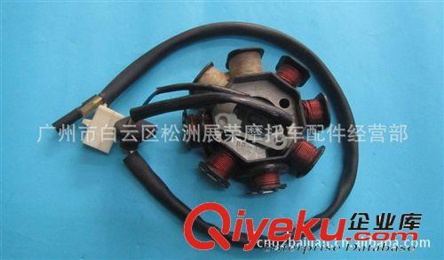厂家直销豪迈gy6 八极线圈磁电机定子 广州市摩托车配件 线圈批发
