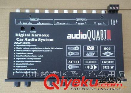 供应汽车音响分频器 audioquart