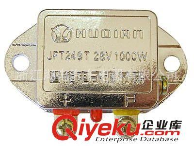 厂家供应 电压调节器 发电机电压调节器 浙江湖 高清图片