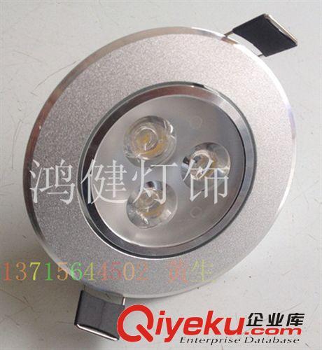 LED高亮天花射灯3W  (专业批发、价格实惠)