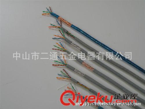 超五类纯铜双屏蔽网线/双绞线屏蔽