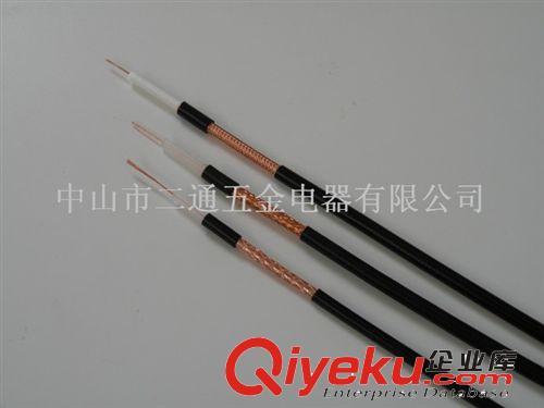 供应同轴电缆视频监控线SYV/SYWV75-3/75-4/75-5