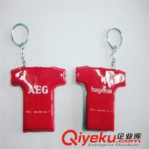 创意led钥匙扣 外贸led钥匙扣 电压led钥匙扣 环保led钥匙扣