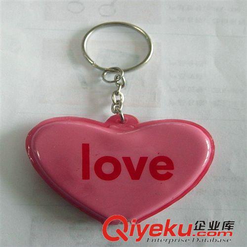 发光钥匙扣 印刷发光钥匙扣 环保发光钥匙扣 创意发光钥匙扣
