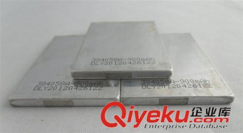 生产供应手机铝壳电芯(图)