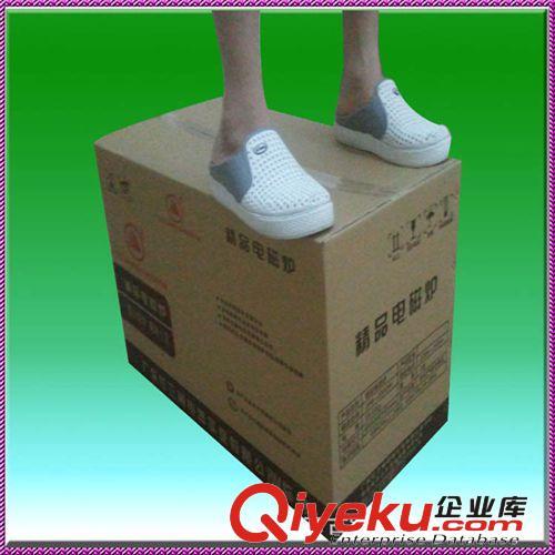【电子产品包装纸箱批发定做价格优惠,可用最
