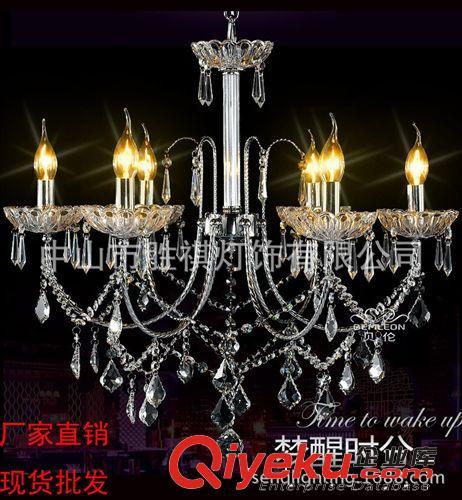 【厂家供应水晶吊灯欧式简约蜡烛吊灯