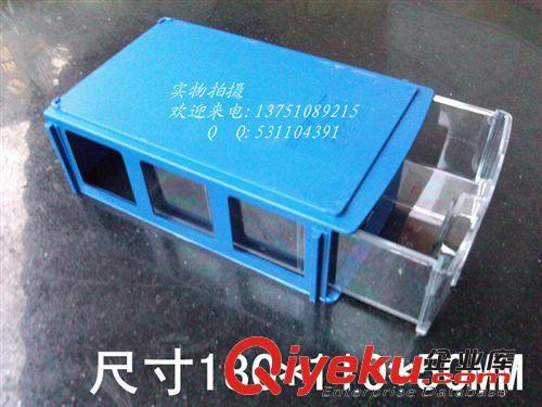大号积木抽屉式元件盒 电子元件盒手拉零件盒 元件斗大号