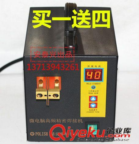 批发点焊机 电池点焊机18650焊接机移动电源微型笔记本手持碰焊机