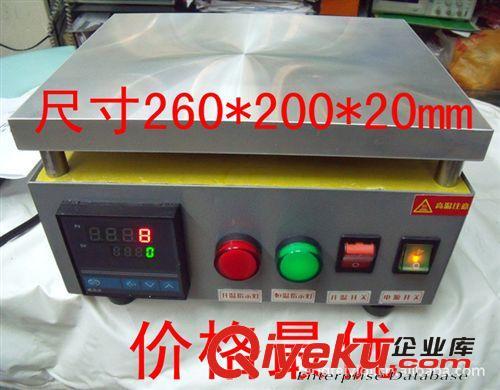 焊邦 数显恒温加热平台 恒温预热台 返修台发热台260*200 1100W