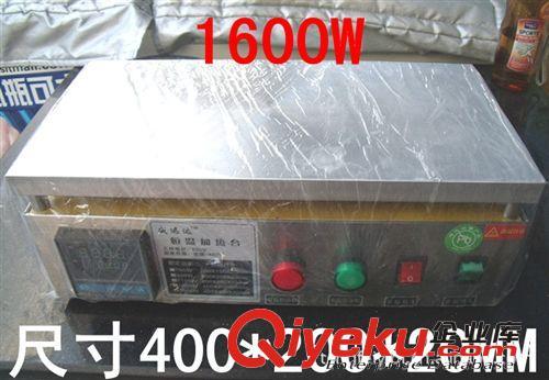 悍邦数显恒温加热台 加热平台 恒温预热台400*200MM 发热台1600W