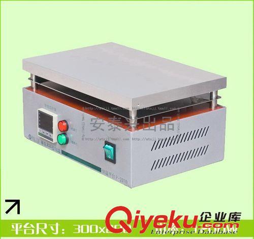 精良P3020数显恒温加热平台 发热台 预热台 拆焊台 加热平台