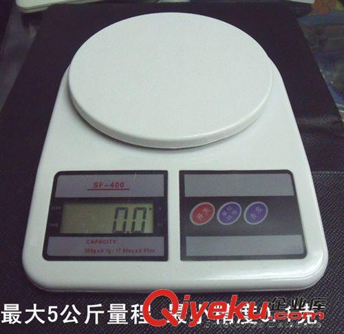 家用厨房称 配料电子称 便携迷你电子秤 烘焙秤克称
