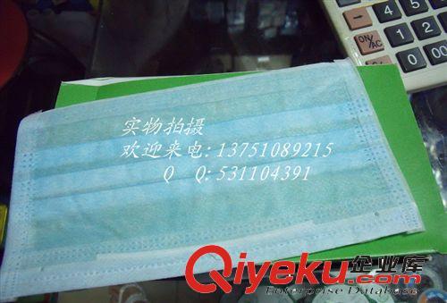 一次性口罩 非织造布薄型卫生口罩(3层)医用口罩 一盒50个
