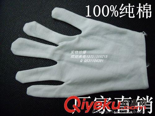 厂家直销 加厚白色纯棉布手套 工业作业手套 防指纹手套