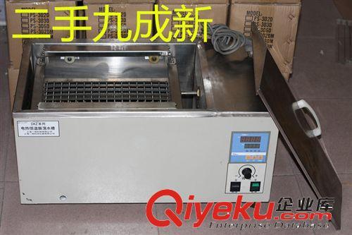 DKZ系列 电热恒温振荡水槽