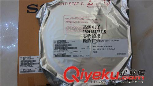 特价现货销售sony正品cxa1538m-t6