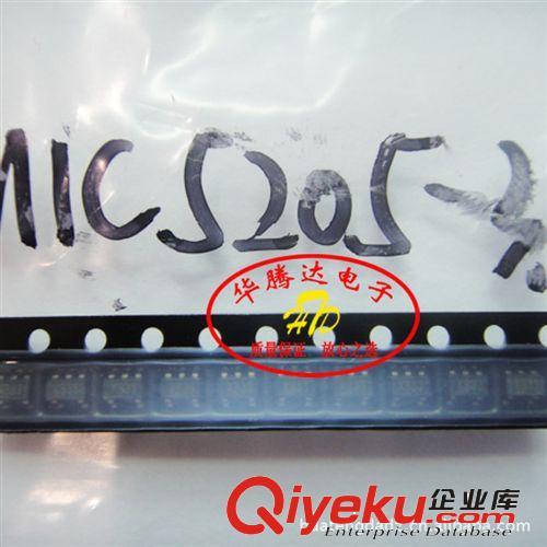 【华腾达】 集成电路 mic5205-3.3 全新原装