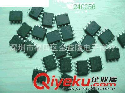 热销auo-k1900集成电路ic