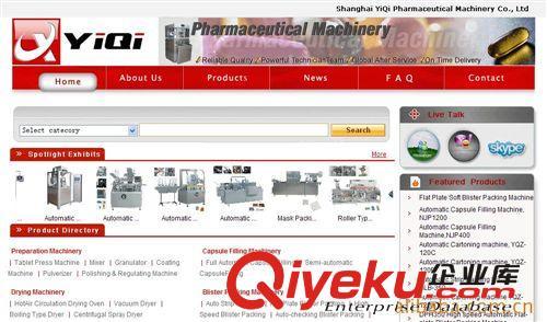 机械网站设计,多语言网页设计原图