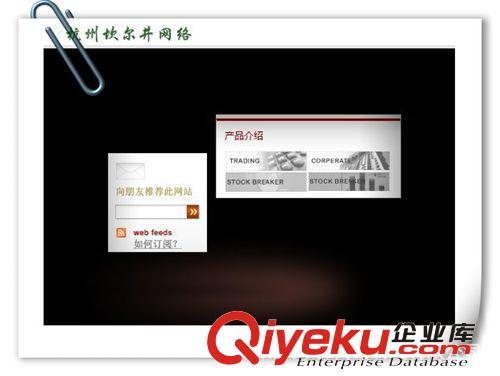 独立山寨企业网站供应,做制作网站模仿设计,欧太阳鸟的设计图图片