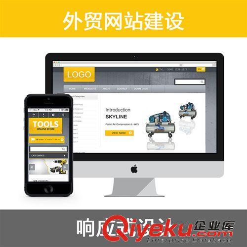 高端外贸网站建设响应式设计|企业网站建设|宁波建站|网页设计