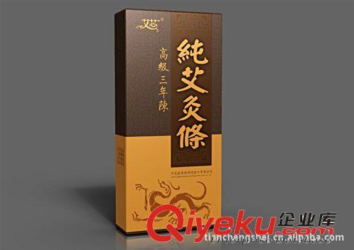 酒盒外观创意包装设计