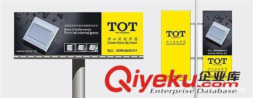 深圳t型广告牌设计制作